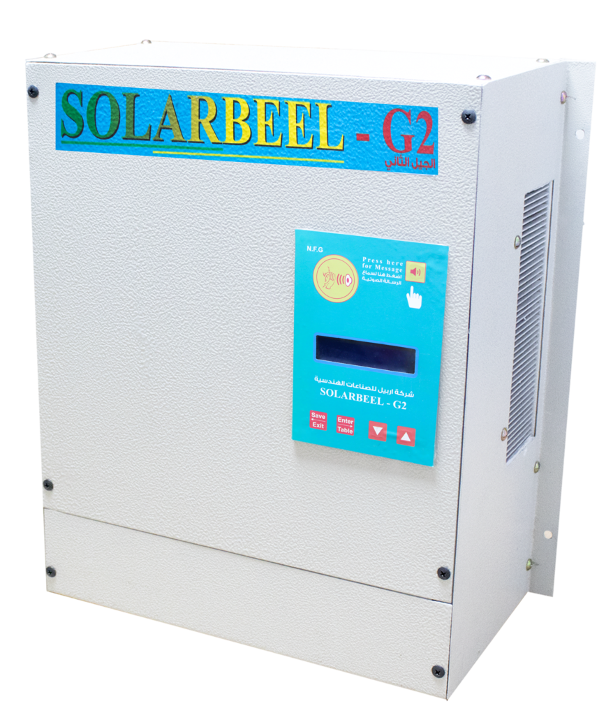 Three phase solar pumping inverter